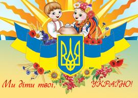 /Files/images/ukraina.jpg